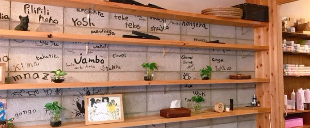 スピリチュアル美容室 ng'aa gugu             (ンガーググ)